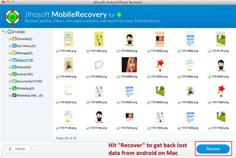 recover deleted files android storage android data recovery android file recovery how to