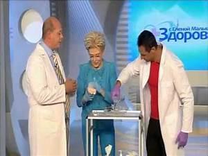 Средство от грибка ногтей уксусная эссенция и яйцо