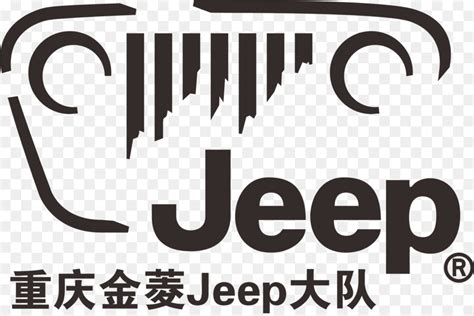 jeep compass car chrysler jeep wrangler jeep vector