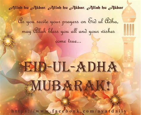 eid ul adha  greeting   images