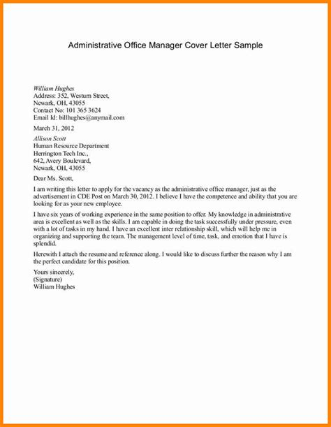 microsoft exchange administrator cover letter