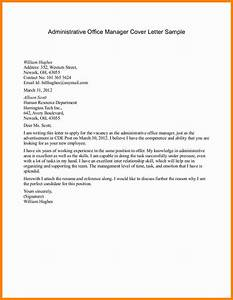 7 cover letters for office jobs mail clerked With sample cover letters for administrative jobs