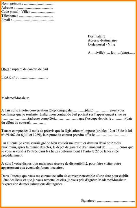 modele contrat de location voiture exemple lettre r 233 siliation bail location mod 232 le