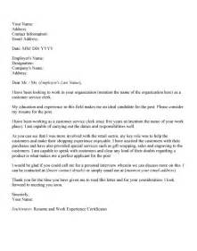 resume exle of accounting clerk cover letter for customer service clerk