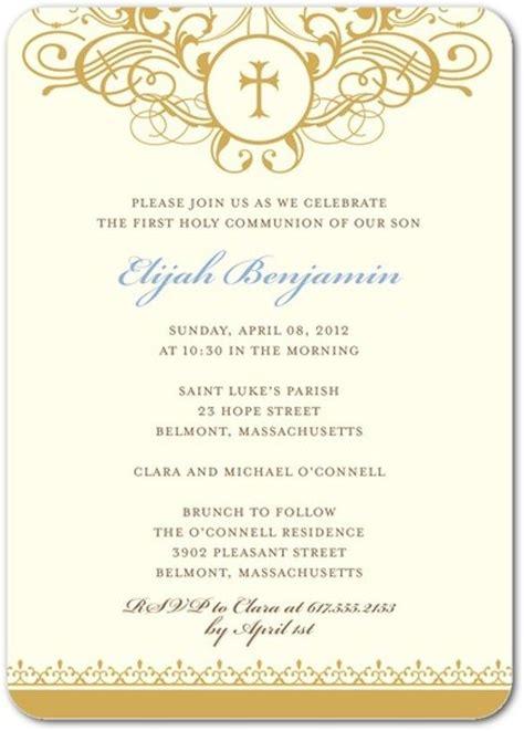 formal invitation template 4964 Invitation template
