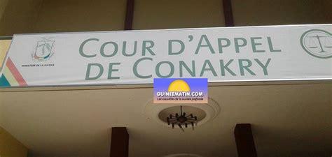 cour d appel de chambre sociale pas de chambre de criminelle 224 la cour d appel de conakry