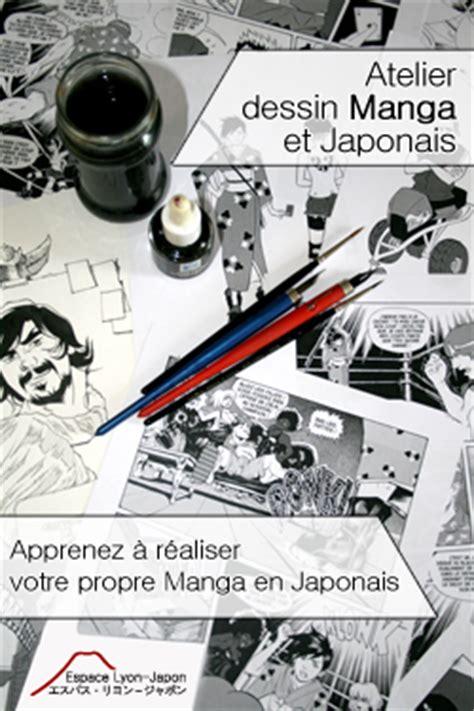 bac pro cuisine lyon ateliers espace lyon japon