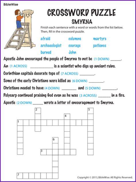 crossword puzzle smyrna holyland  activity kids