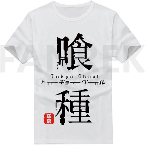 tokyo ghoul logo personalized t shirts
