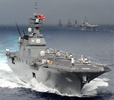 jds hyuga ddh 181 helicopter destroyer jmsdf japan