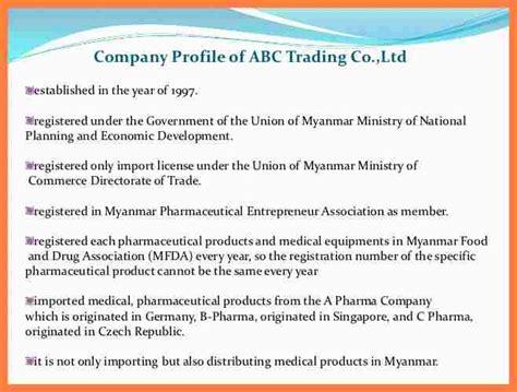 food company profile sample company letterhead