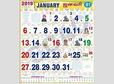 Printed Tamil Monthly Calendar, Monthly Calendars