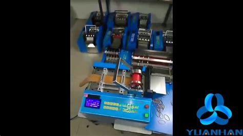 hair band cutting machine rubber band cutting machine youtube