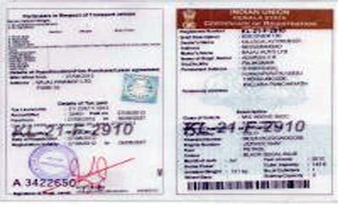 Vehicles Wait For Registration Certificate Books