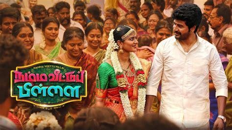 Watch Namma Veettu Pillai Movie Online Stream Full Hd