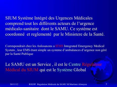 Salle D'urgence Du Centre Médical De La Vallée : Reg9 F Régulation Médicale Des Samu Deffinitions