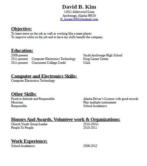 How To Build A Resume Free by How To Make A Resume For With No Experience Sle