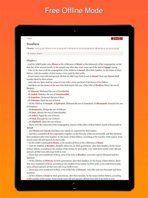 App Shopper King James Version Bible Offlinekjv