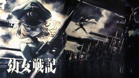 Evil Anime Wallpaper - saga of the evil youjo senki anime wallpaper