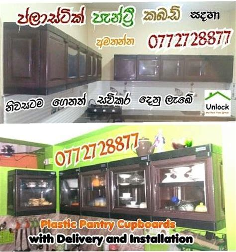 Pantry Cupboards Colombo   For Sale   Sri Lanka