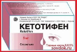 Супрастин инструкция по применению таблетки взрослым при псориазе