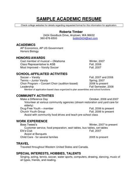 resume examples sample academic resume academics
