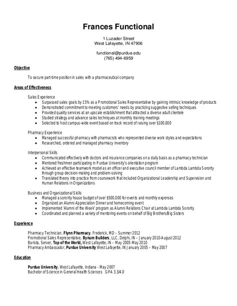 Aged Care Resume No Experience by Resume Exles