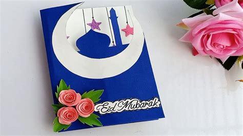 celebrate eid  home marhaba  qatars premier