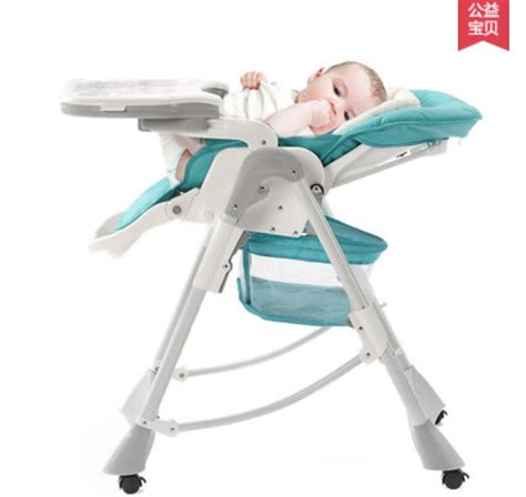 Baby To Eat Chair Baby Children's Dinner Table Seat