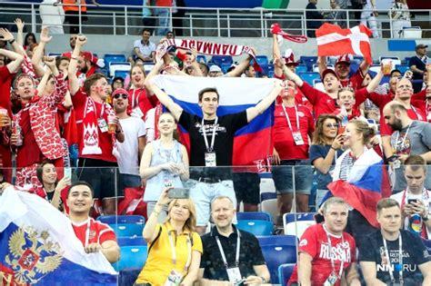 Впервые в истории чемпионат европы по футболу пройдет не в одной или двух, а сразу в 11 странах. Как купить билет на матч чемпионата Европы по футболу, где ...