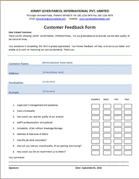 feedback form customer s feedback form word excel templates