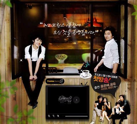 Coffee prince kdrama full episode free watch and download. Watch Korean Drama Free | Coffee prince, Gong yoo, Drama