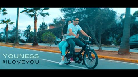 I Love You (video Clip Exclusif)