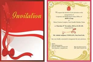 invitation design print advertisement idea design creative june 2013