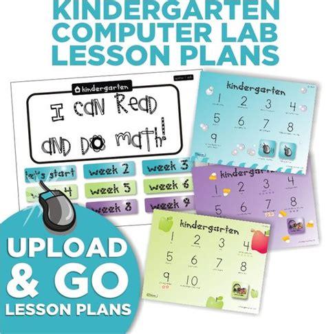 kindergarten computer lab lesson plans computers 823 | 705ed197034f1abd3e980ed2d6b2df63