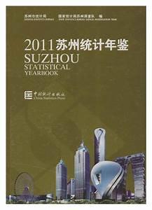 Zhuang Xiaolian - Bilder, News, Infos aus dem Web