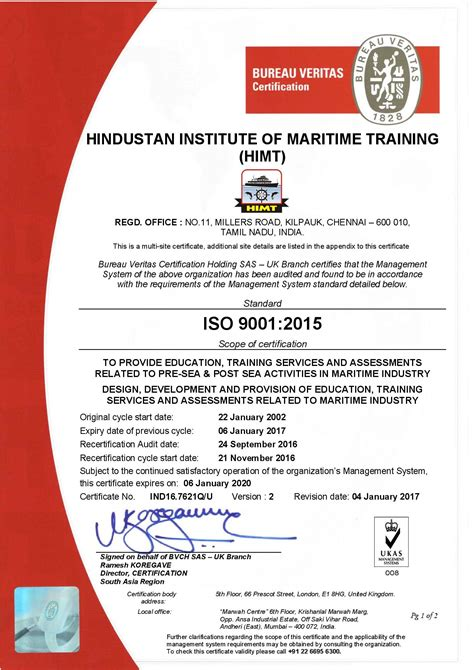 bureau veritas certification leading marine engineering colleges in india himt