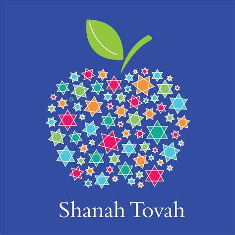 rosh hashana shanah tovah happy  year rosh hashanah