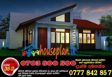 construction company sri lanka convert vasthu house