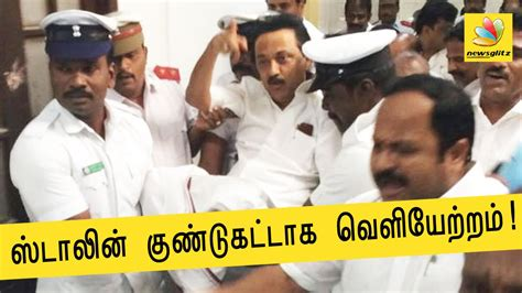 Stalin carried out of Assembly, suspended for a week ...