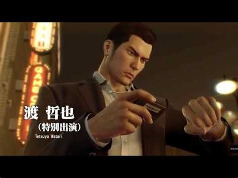 yakuza  licensed  restoration patch showcase youtube