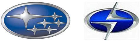 subaru japanese logo mashinaa gej копидуулсан логонууд car company logo rip offs