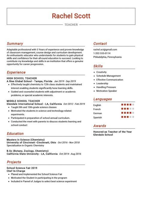 teacher resume     maxresumes