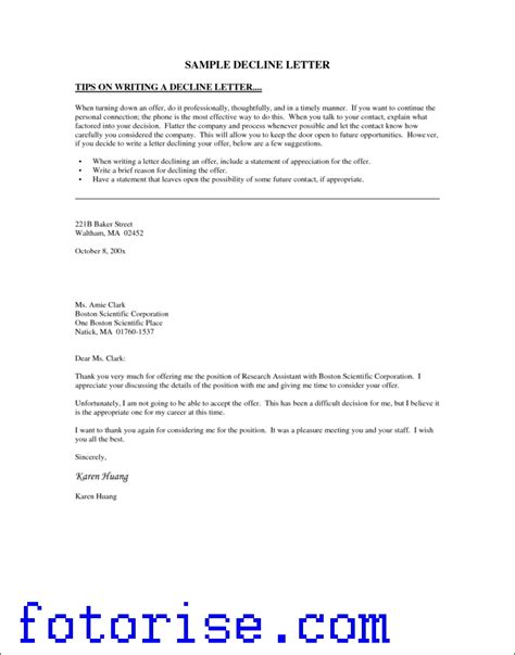 Insurance Letter Of Experience - Letter Template