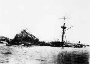 file uss maine wrecked in havana bay png wikimedia commons