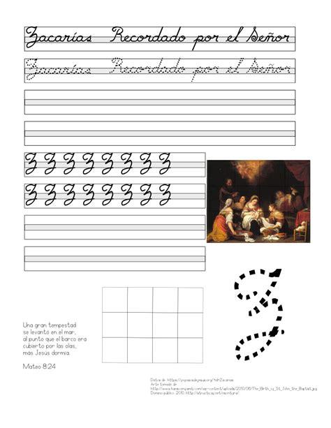 cuisinez de a à z guas de lectoescritura nombres con letra cursiva mayscula