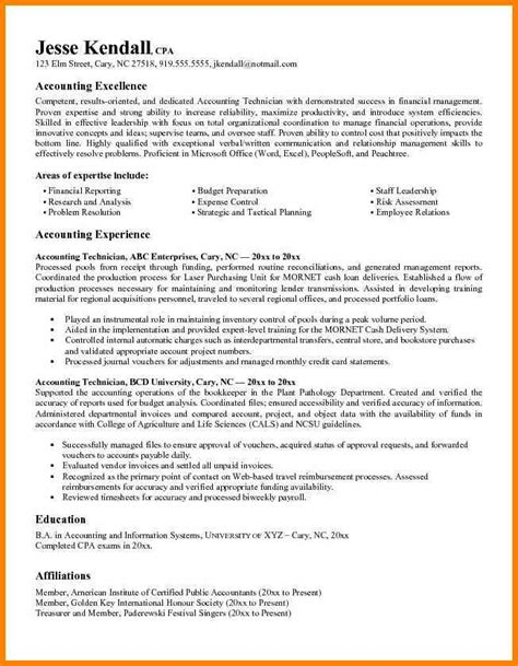 Objective Line For Accounting Resume by 7 Accounting Resume Objective Sles Cashier Resumes