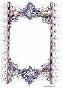 Islamic, Art, Pattern, Islamic, Art, Islamic, Art, Calligraphy