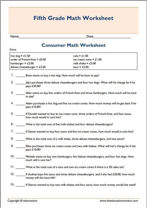 Spending Money Consumer Math Worksheet
