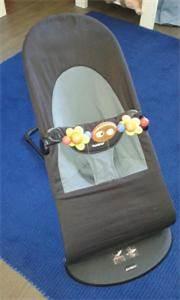 Babybjörn Wippe Gebraucht : baby bjoern wippe kinder baby spielzeug g nstige ~ A.2002-acura-tl-radio.info Haus und Dekorationen